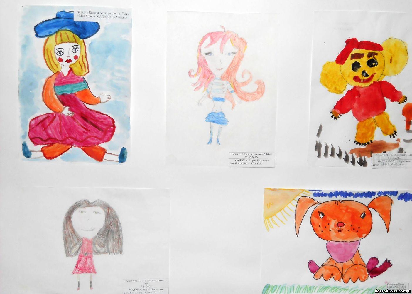 Игрушки по рисункам детей конкурс
